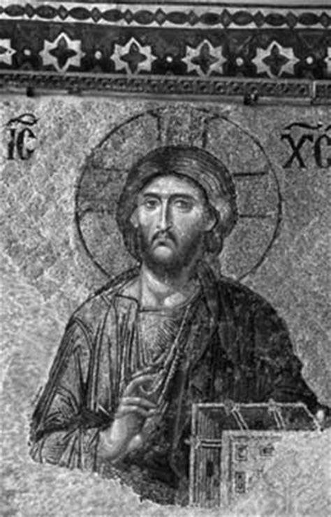 monophysite | Christianity | Britannica.com