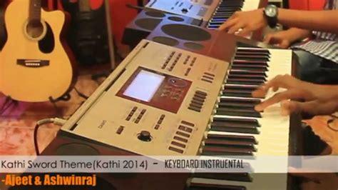 theme music of kathi kathi theme ashwinraj mylees academy youtube