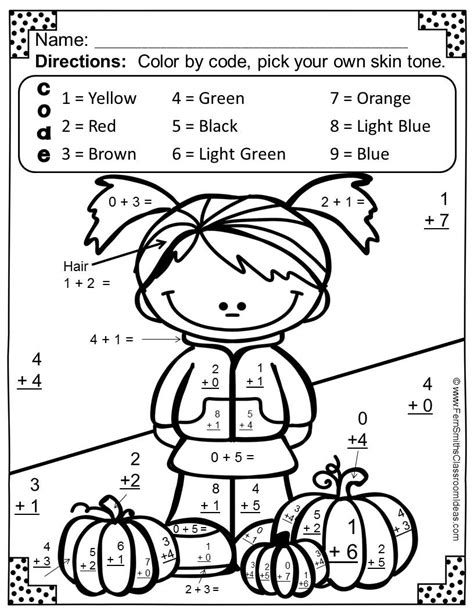fall coloring pages color by number fern smith s free fall fun basic addition facts color