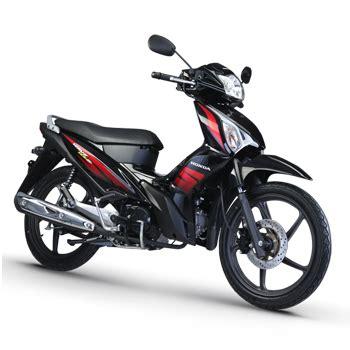 Suzuki Wave 110 Motortrade Honda Motorcycles Wave 125 Alpha