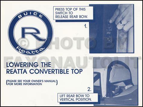 1990 buick reatta convertible top owner s manual original