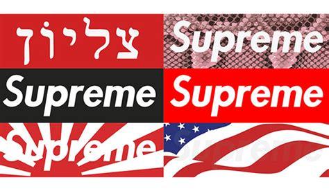 supreme box logo supreme box logo black mobile phone pouch bag