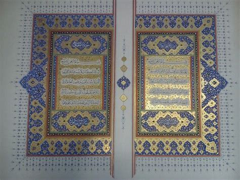manuscript rug 17 best images about serlevha on blue and nine d urso and illuminated manuscript