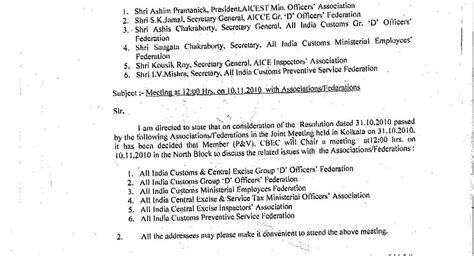 Appointment Letter Kerala Letter Of Appointment All India Central Excise Inspectors Association