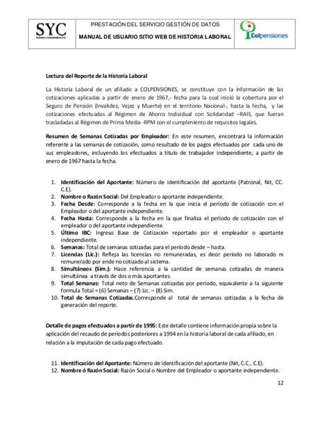 colpensiones historia laboral colpensiones historia laboral consultar en colpensiones
