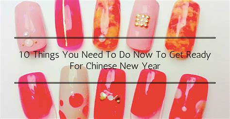 10 Things To Do To Get Ready For by 10 Things You Need To Do Now To Get Ready For New