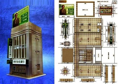 printable diorama buildings japanese bank paper model in ho scale by paper