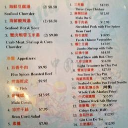 China Cottage Springboro Menu by Photos For China Cottage Yelp