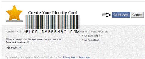 cara membuat id card facebook 507 creator cara membuat id card facebook