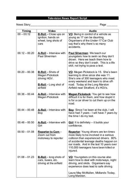 explainer script template tv news report script exle school