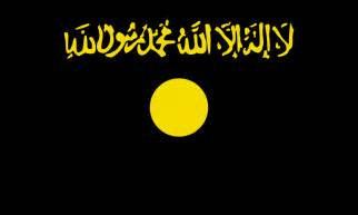 of alabama colors fichier flag of al qaeda in iraq svg wikip 233 dia