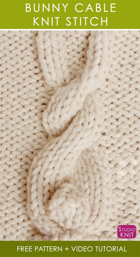 40486 Brocade Lace Knit bunny cable knit stitch pattern with tutorial
