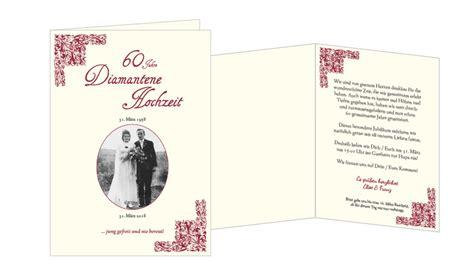 Einladungskarten Diamantene Hochzeit by Diamantene Hochzeit Einladungskarten Designideen