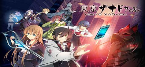 xanadu full film version tokyo xanadu ex free download full version pc game