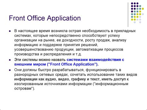 Application For Front Desk Officer by