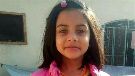 Kasur World zainab murder riots in pakistan s kasur after child
