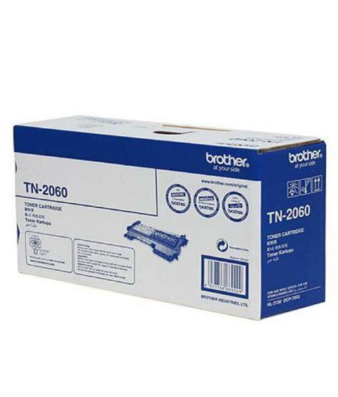 Toner Tn 2260 tn 2260 toner cartridge fp media