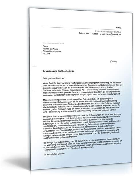 Anschreiben Bewerbung Kaufmännische Ausbildung Beliebte Downloads Bewerbungen 187 Dokumente Vorlagen