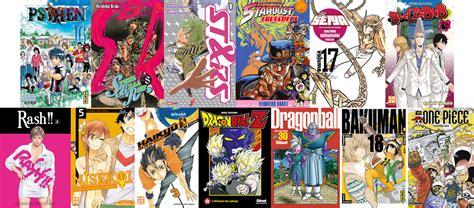 film one piece vf 5 fr les mangas jump d avril 2014 weekly shonen jump
