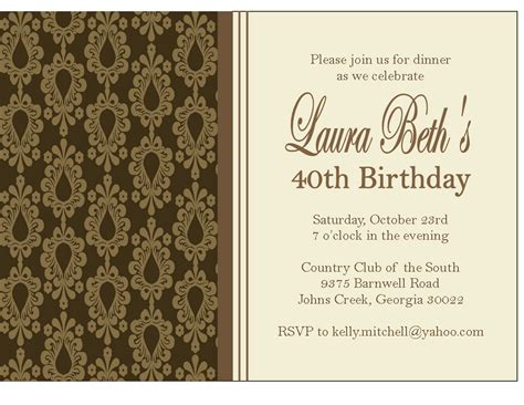 birthday dinner party invite instant download any by wowwowmeow