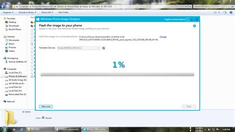 tutorial flash mobile mobile firmware tutorial flash an lumia device
