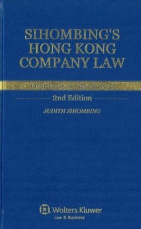 european competition a commentary second edition elgar commentaries series books sihombing s hong kong company commentary on cap 622