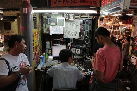 capacitors hong kong file sidewalk electronics repair in hong kong jpg wikimedia commons