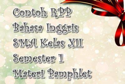 materi biography dalam bahasa inggris contoh rpp bahasa inggris sma kelas xii semester 1