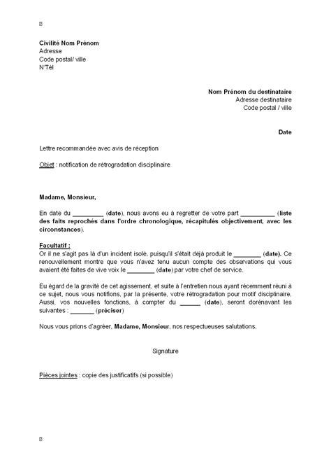 Exemple De Lettre Normale Lettre De Notification D Une R 233 Trogradation Disciplinaire Au Salari 233 Mod 232 Le De Lettre Gratuit
