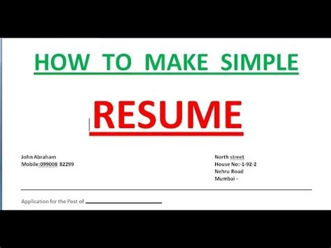 How To Make An Easy Resume by How To Make An Easy Resume In Microsoft Word