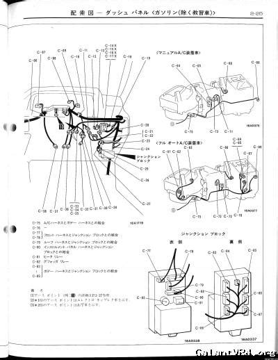 89 10 amg engine wiring diagrams galant vr 4 gt technical