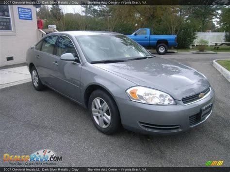 2007 impala ls 2007 chevy impala ls autos weblog