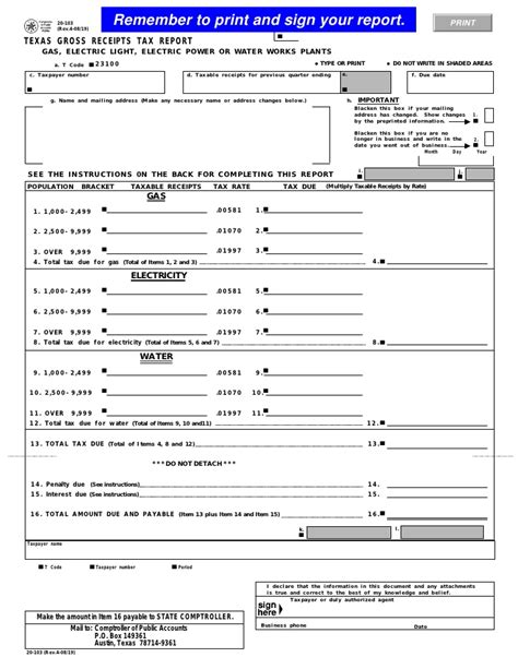 light on harbortouch receipt template gross receipts
