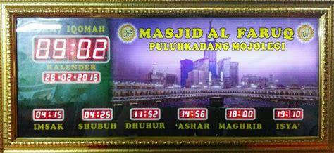 Jam Digital Masjid 13 kota pekalongan archives page 4 of 13 pusat jam digital masjid murah bergaransi