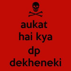love sad funny attitude whatsapp dp images whatsapp dp