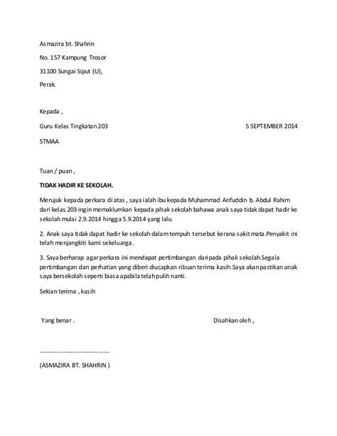 contoh surat serah kuasa hak penjagaan anak the knownledge