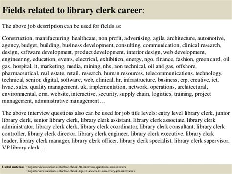 80 library interview questions with answers