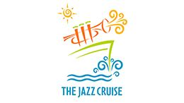 Siriusxm Sweepstakes And Contests 2017 - the jazz cruise january 2017 siriusxm sweepstakes