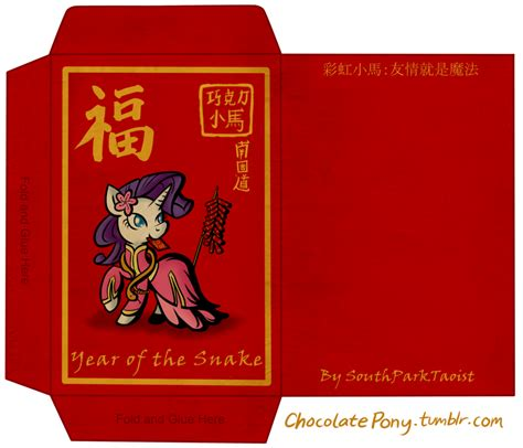 new year luck envelopes rarity lucky money new year envelope by
