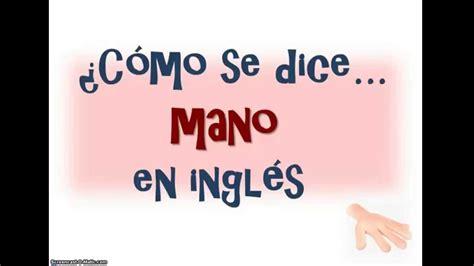 como se pronuncia layout en español como se pronuncia en ingles czzcgscom como se pronuncia en