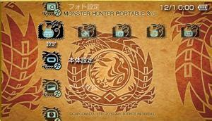 psp themes monster hunter 3 301 moved permanently