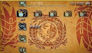 theme psp monster hunter 301 moved permanently