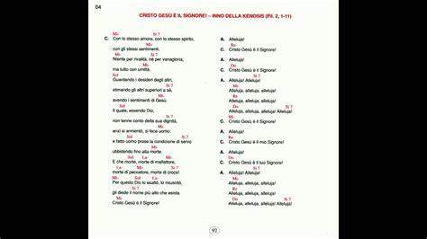 canti neocatecumenali testi cristo ges 249 232 il signore inno della kenosis kiko