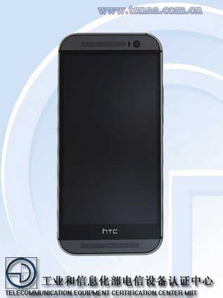 Best Baterai Battery Htc One M7 Limited htc one me9 coming to india next month as a cheaper plastic version of the htc one m9
