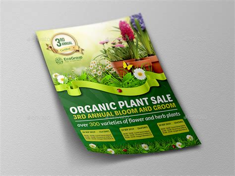 plant sale show advertising bundle by owpictures