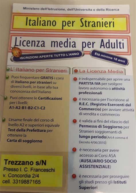 test italiano interno risultati stunning esame di italiano per carta di soggiorno images