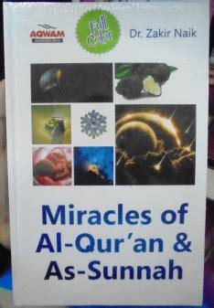 Tamasya Ke Surga By Islamic Book doa zikir ruqyah dari al quran dan as sunnah aqwam