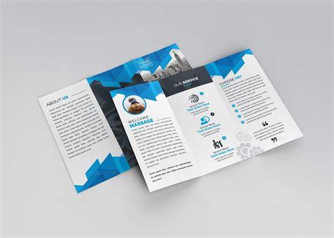 editable tri fold brochure templates tri fold brochure template 20