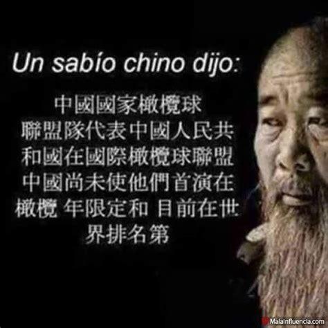 imagenes zen graciosas resultado de imagen para imagenes graciosas de un viejo