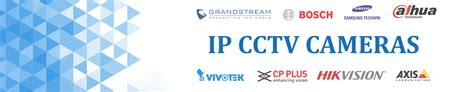 ip installation software cctv installation ip cctv installation